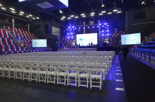 הפקת אירועים במרכז